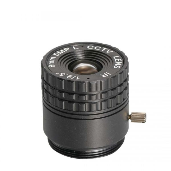 8mm 5MP CS Mount Lens